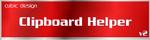 clipboard helper coupons