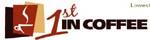 1stincoffee.com coupons