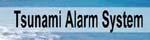 tsunami-alarm-system.com coupons