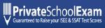 privateschoolexam.com coupons