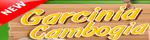 garciniaoff.com coupons
