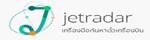 jetradar.co.th coupons