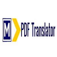 pdf.multilizer.com coupons
