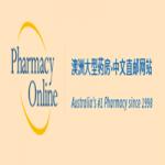 cn.pharmacyonline.com.au coupons