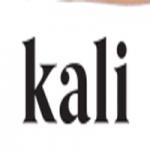 kaliboxes.com coupons