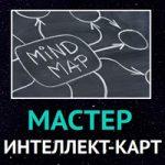master-kart.ru coupons