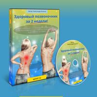spina1.ru coupons