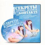 vkpickup.ru coupons