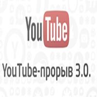 vyoutube.ru coupons